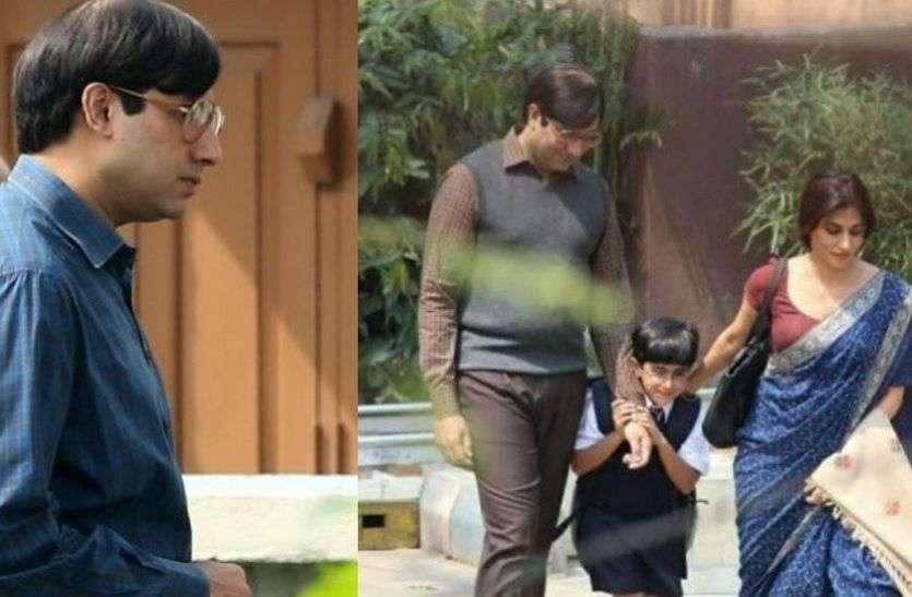 अभिषेक बच्चन ने बढ़ाया 12 किलो वजन, फिल्म बॉब बिस्वास में निभाएंगे बंगाली बाबू का किरदार