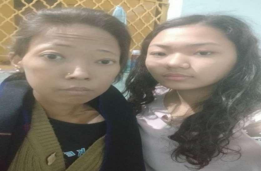 नागालैंड के लामा परिवार की मदद को उठे हाथ