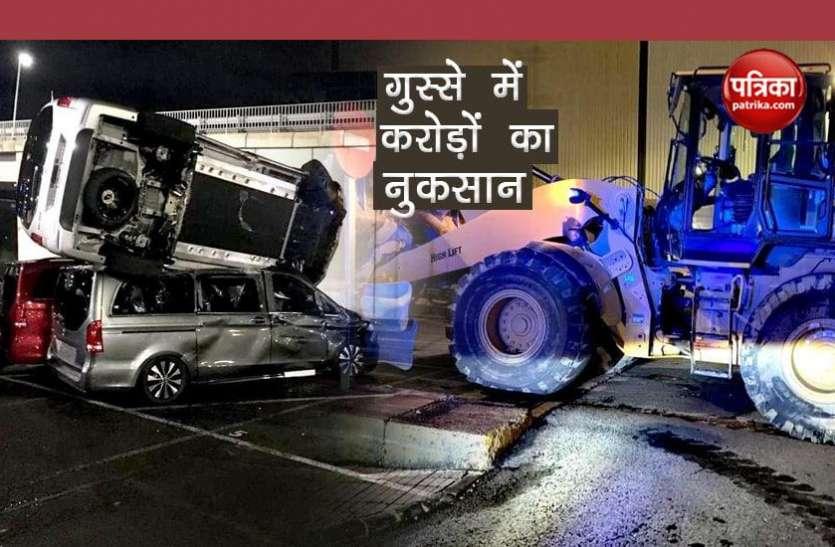 गुस्से में जेसीबी से मर्सिडीज बेन्ज की गाड़ियों में तोड़फोड़, कंपनी को हुआ करोड़ों का नुकसान