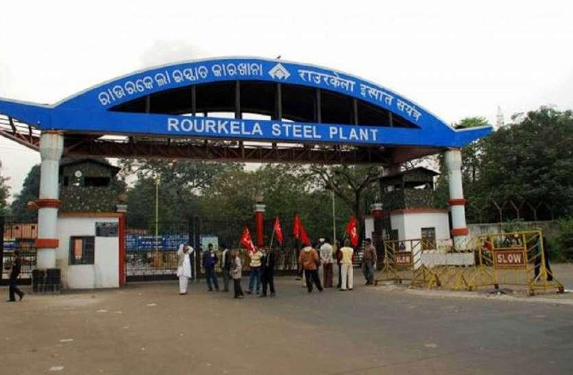 Odisha: राउरकेला स्टील प्लांट में जहरीली गैस का रिसाव, चार की मौत, कई हुए बीमार