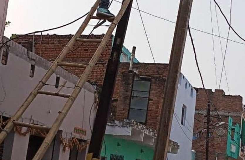 22 लाख रुपए बकाया होने पर बिजली कंपनी 10 बकायादारों को देगी कुर्की के नोटिस