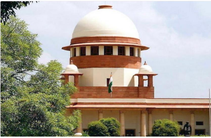 'लव जिहाद' कानूनों पर रोक से सुप्रीम कोर्ट का इनकार, लेकिन सुनवाई के लिए तैयार