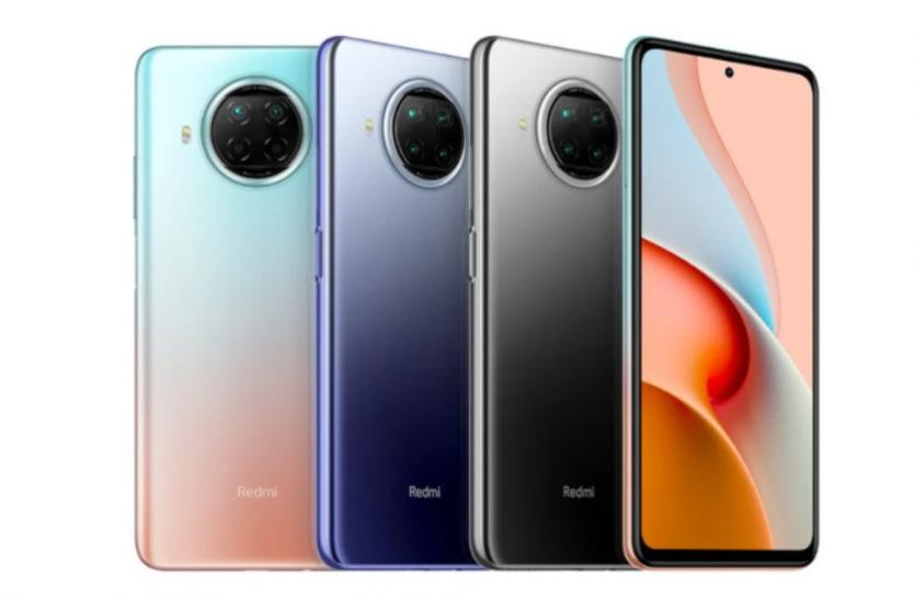 Xiaomi ने भारत में लॉन्च किया 2021 का पहला सस्ता 5जी स्मार्टफोन Mi 10i, 108MP कैमरा और...