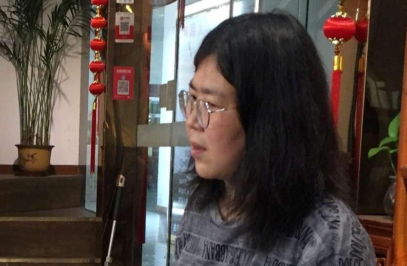 CORONA MYSTERY : कोरोना का सच बताने पर चीन ने कैसे इस सिटीजन जर्नलिस्ट पर जुल्म किए