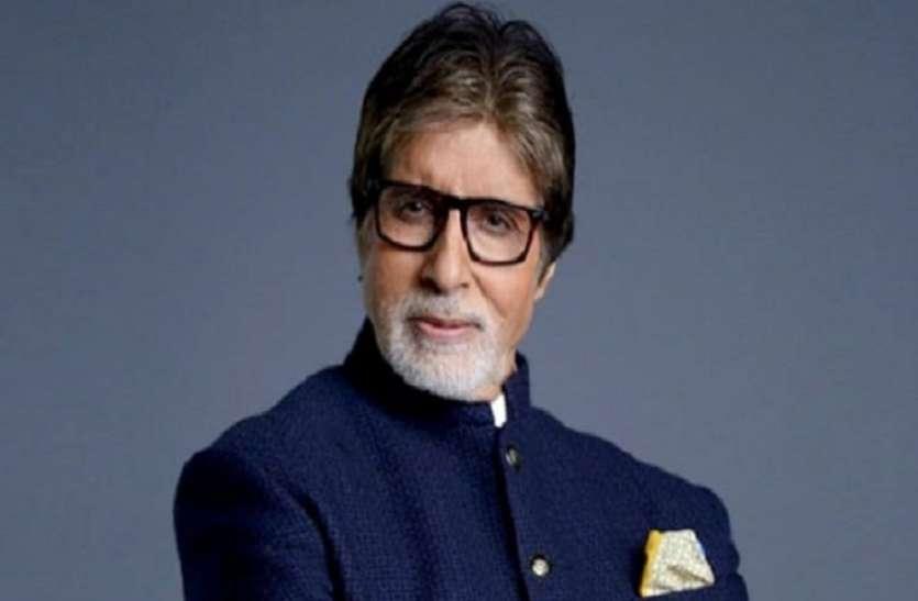 Amitabh Bachchan की आवाज में कोरोना कॉलर ट्यून हटाए जाने की मांग, दिल्ली हाईकोर्ट में दायर याचिका