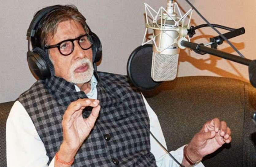 Corona पर अमिताभ बच्चन की आवाज वाली कॉलर ट्यून कर रही परेशान, कोर्ट में दायर हुई PIL