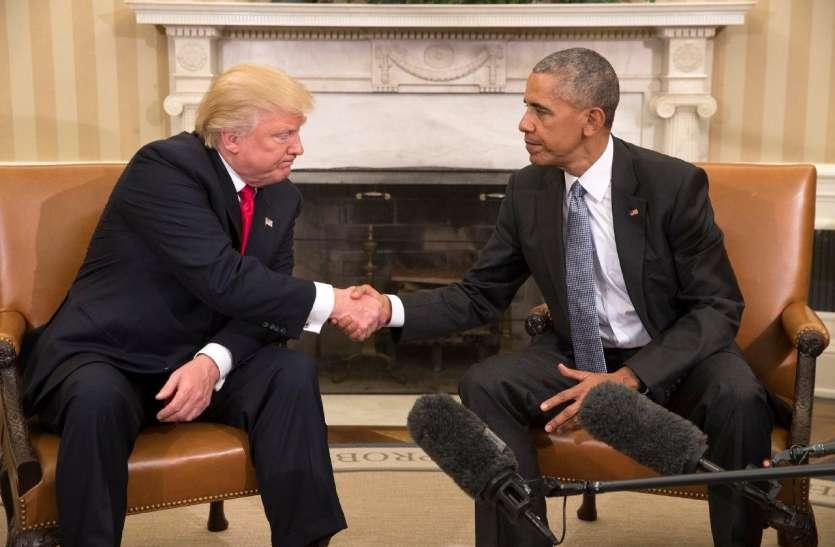 US Capitol Violence: पूर्व राष्ट्रपति बराक ओबामा ने ट्रंप को ठहराया हिंसा का जिम्मेदार