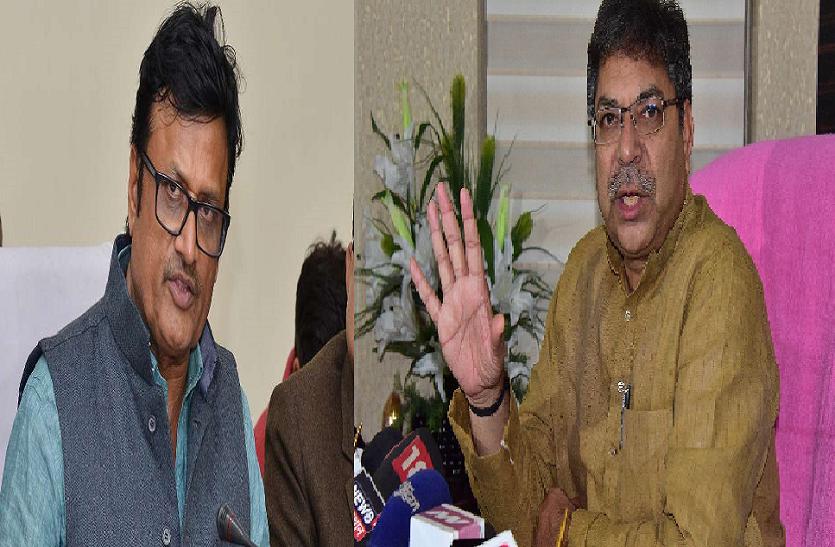 आशा सहयोगिनी की गिरफ्तारी को भाजपा ने बताया संवेदनहीनता
