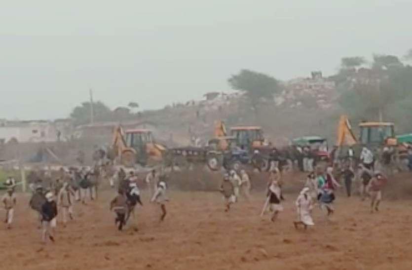 वन विभाग की भूमि पर अतिक्रमण हटाने के दौरान पथराव, पुलिस ने चलाए आंसू गैस के गोले