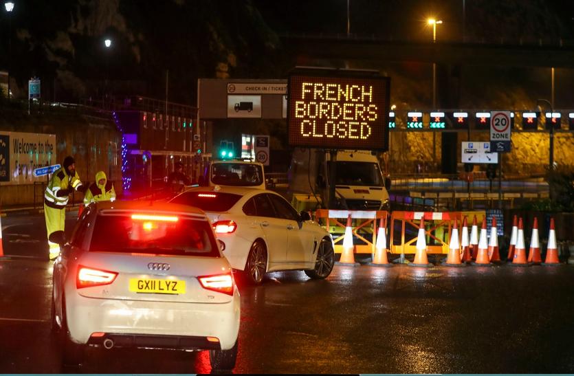 ब्रिटेन से लगने वाली सीमा को बंद रखेगा फ्रांस