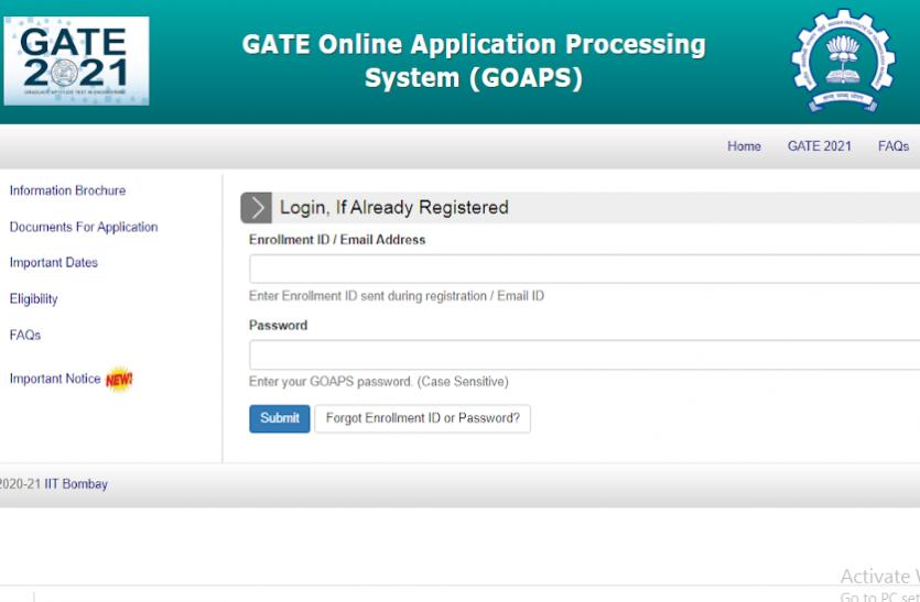 GATE 2021 Admit Card जारी, परीक्षा के हॉल टिकट एक ही क्लिक में यहां करें डाउनलोड