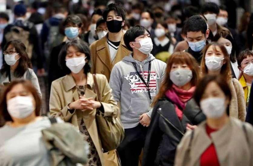 Covid-19: जापान में आपात स्थिति लागू करने की घोषणा, नए मामलों में तेजी आई