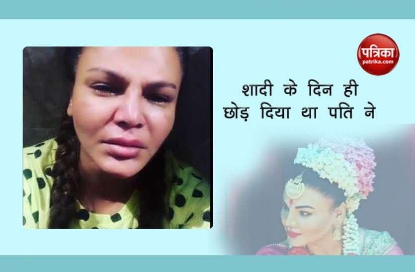 पति को लेकर Rakhi Sawant ने किया बड़ा खुलासा, कहा- 'रितेश ने दी 4 बार तलाक देने की धमकी'
