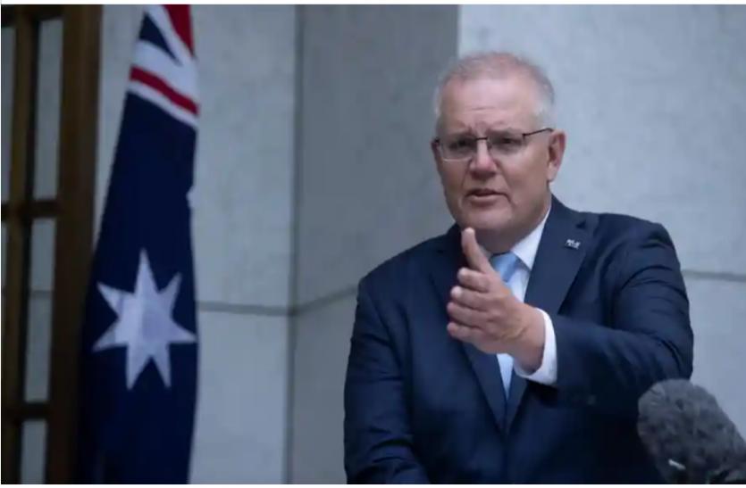Australia: कोरोना के नए स्ट्रेन को लेकर पीएम मॉरिसन ने बुलाई आपात बैठक, ब्रिसबेन में लॉकडाउन की घोषणा
