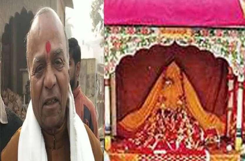 श्री रामलला के मंदिर निर्माण के बीच लुप्त हो रही प्राकट्य उत्सव की परंपरा