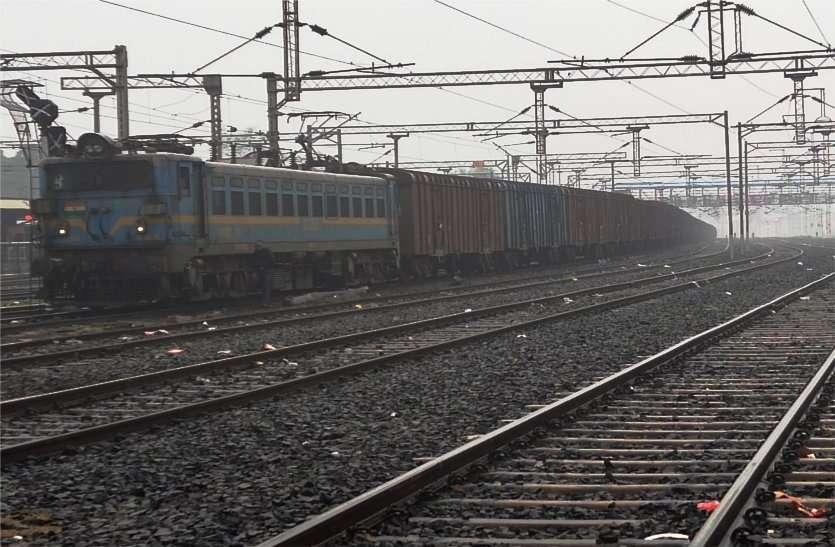 बढ़ी स्पीड के साथ यात्री ट्रेनों की तरह तय समय से चलेंगी मालगाड़ी