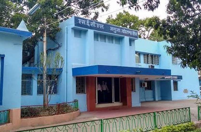 अंतरराष्ट्रीय निशानेबाज अर्जुन अवार्ड सम्मानित ओंकार सिंह को प्रबंधन ने दिया आवास खाली करने का नोटिस