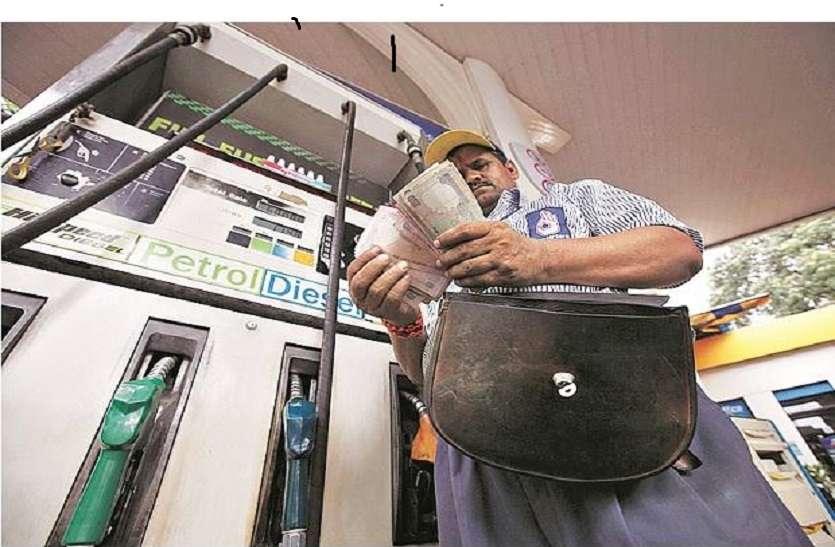 petrol and diesel pricesM: पेट्रोल-डीजल के दामों में ठहराव