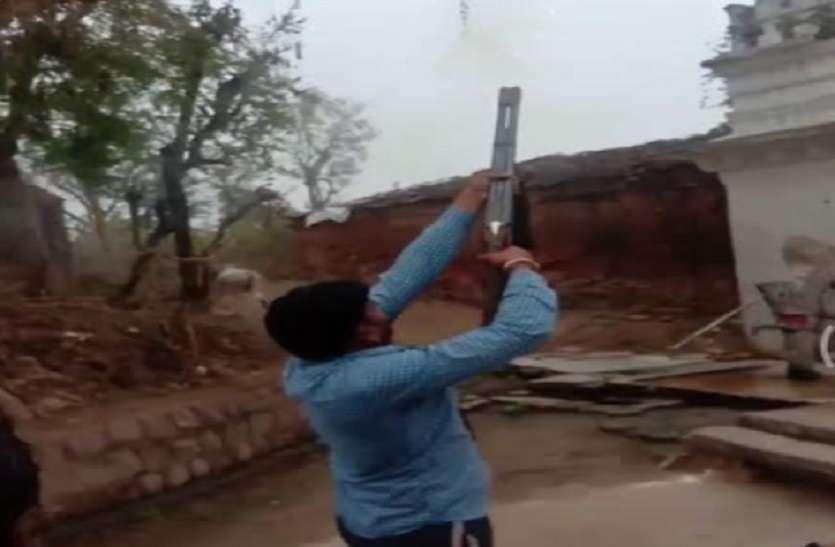 गांव में दहशत फैलाने के उद्देश्य सरेआम की गई फायरिंग, दो पर मुकदमा दर्ज
