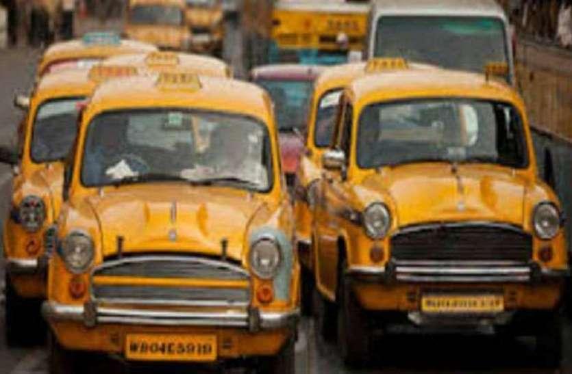 WEST BENGAL TAXI--किराए में वृद्धि नहीं तो 2 से नहीं चलेगी टैक्सी