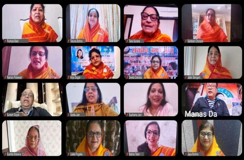 PURVANCHAL MAHILA MANDAL--संस्कार-संवर्धन कार्यशाला में भारतीय संस्कार अपनाने पर जोर
