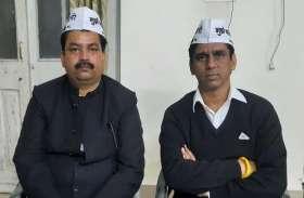 आप विधायक का दावा, केजरीवाल के दिल्ली माॅडल से ही हो सकता है यूपी का विकास