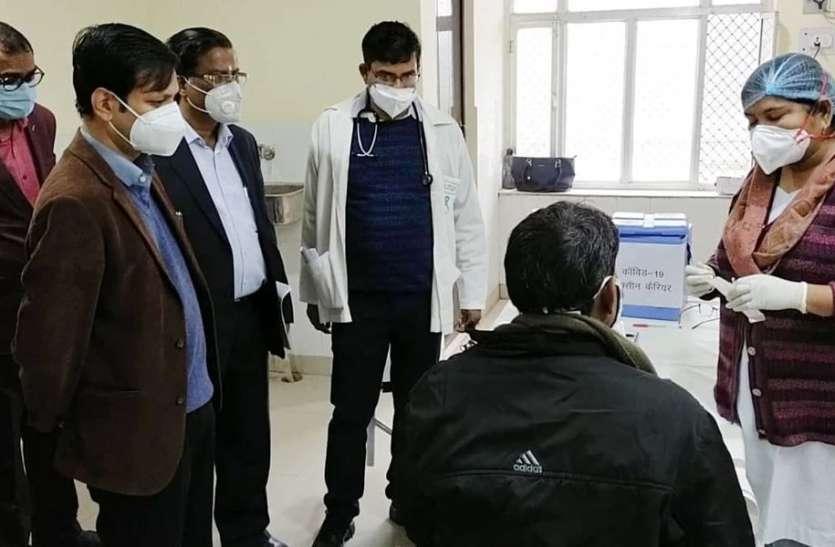 बूंदी जिले में हुआ कोविड-19 टीकाकरण का ड्राई रन, जिला कलक्टर ने लिया जायजा