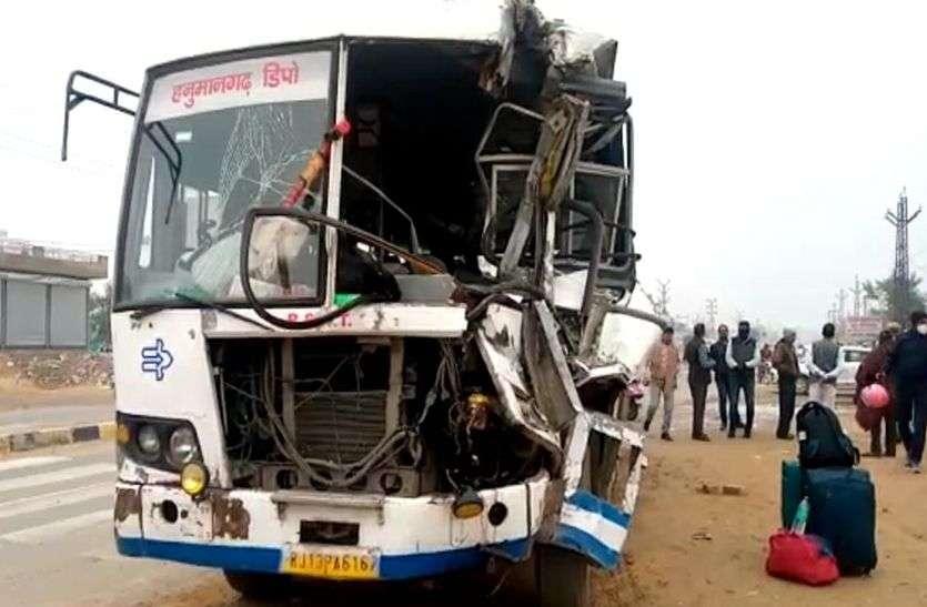 ट्रोले से टकराई रोडवेज बस, 11 हताहत