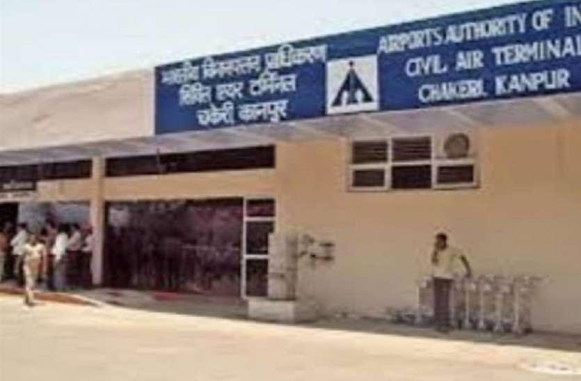मॉकड्रिल: चकेरी एयरपोर्ट में विमान हाईजैक, आतंकियों को मारकर क्यूआरटी टीम ने छुड़ाए बंधक यात्री
