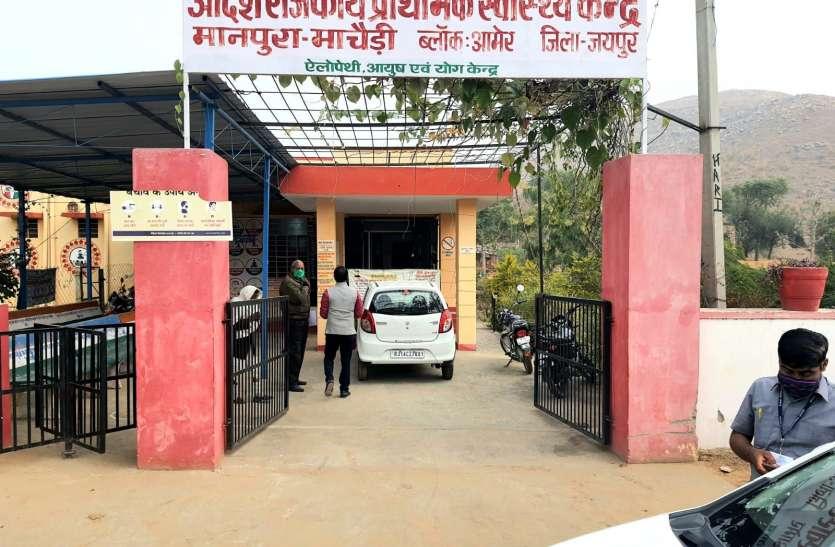 संभागीय आयुक्त ने मानपुरा माचैड़ी अस्पताल का किया 'ऑपरेशन '
