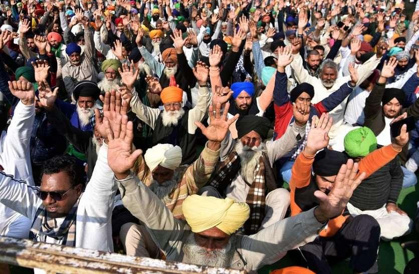 कृषि कानूनों पर केंद्र सरकार के रुख से नाराज किसान ने आत्महत्या की