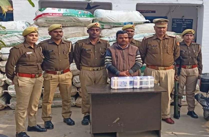 आजमगढ़ पुलिस की बड़ी कामियाबी, 16.5 कुंतल गांजा के साथ तस्कर को किया गिरफ्तार