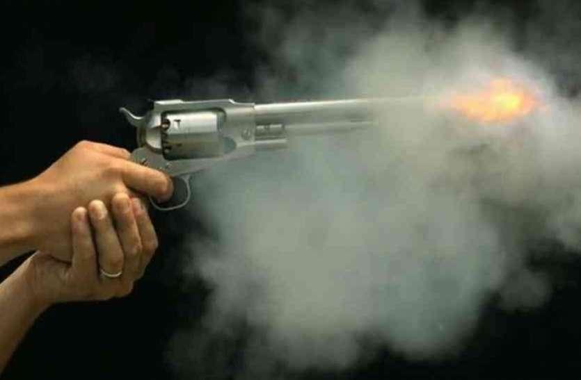 पिता ने लाइसेंसी बंदूक से शादीशुदा बेटी को मारी गोली, जानें- क्यों?