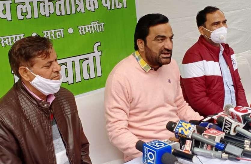 कांग्रेस-भाजपा को फिर टक्कर देने उतरेगी रालोपा, सांसद बेनीवाल ने सभी निकायों में प्रत्याशी उतारने की घोषणा
