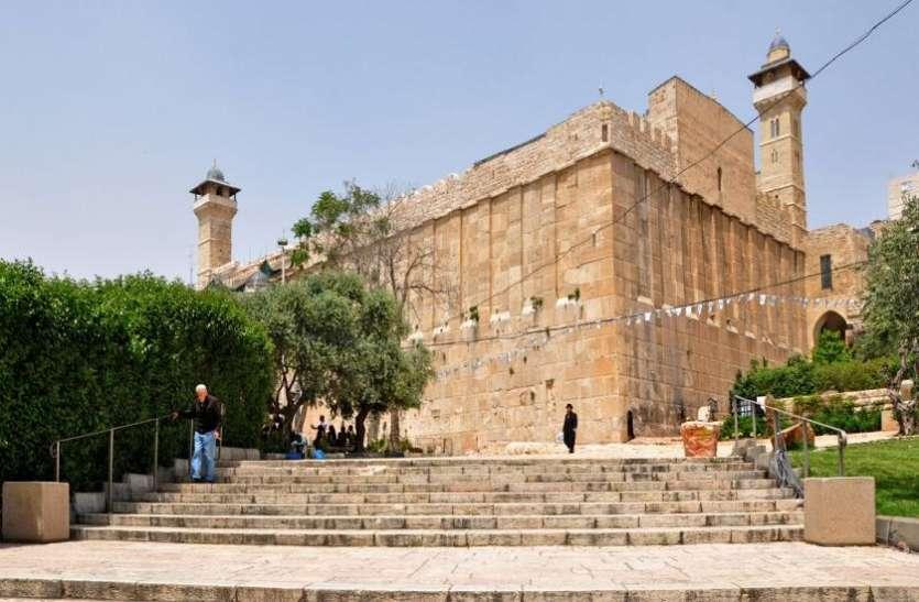 इजरायल में 10 दिनों के लिए प्राचीन इब्राहिमी मस्जिद बंद, फिलिस्तीन ने की निंदा