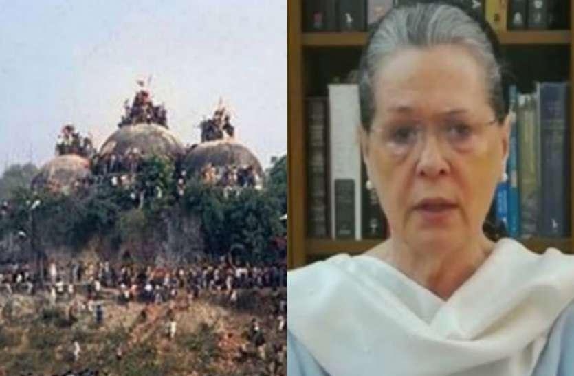 बाबरी विध्वंस मामले में सोनिया गांधी पर लगा आरोप