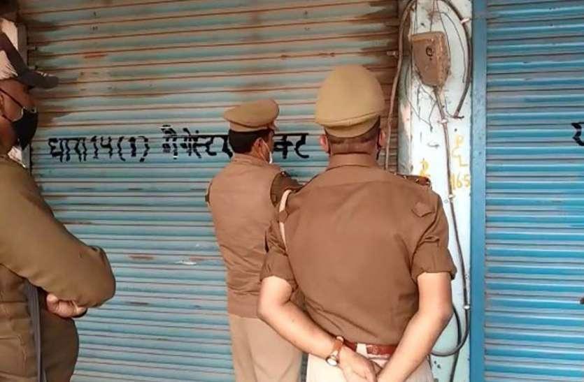 Ajit Singh Murder - प्रशासन ने सख्त किया कुंटू पर शिकंजा, हाइवे पर स्थिति 5 करोड़ की संपत्ति जब्त की