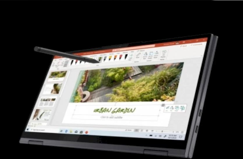 Lenovo ने भारत में लॉन्च किया योगा लैपटॉप, इन खास खूबियों से है लेस