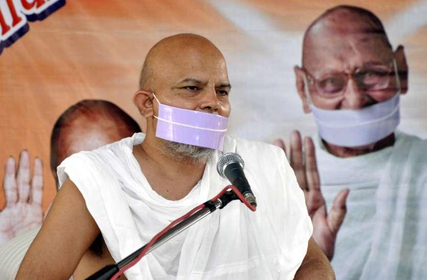 जैनमुनि महाश्रवण बोले - यदि राज्य सरकार उनसे अनुरोध करेगी तो वे नक्सलियों से भी चर्चा करने को तैयार हैं