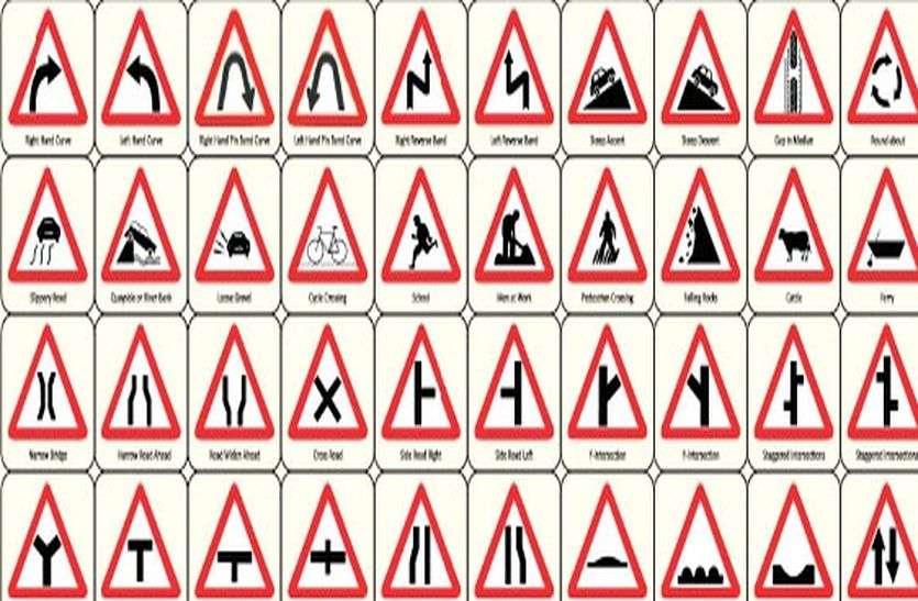 झुंझुनूं में यातायात प्रबंधन समिति पर उठने लगे सवाल