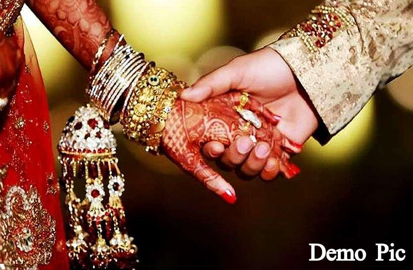 सोशल मीडिया ग्रुप से घर बैठे मिल रहे अच्छे रिश्ते, तीन साल में तय हो चुकी है 500 से भी अधिक शादियां