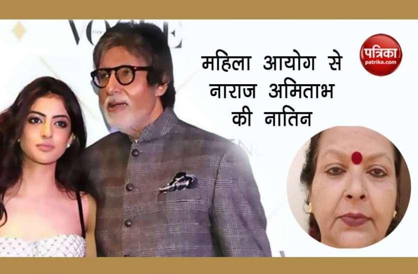 बदायूं केस: अमिताभ बच्चन की नातिन Navya का फूटा महिला आयोग पर गुस्सा, दुष्कर्म मामले में की आलोचना