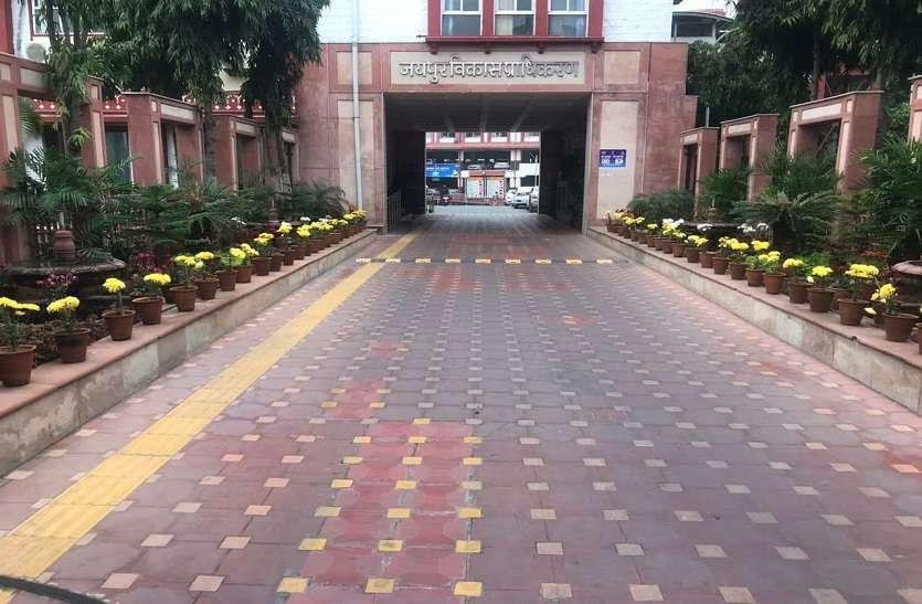 जयपुर में 1355 लाख से बहेगी विकास की गंगा