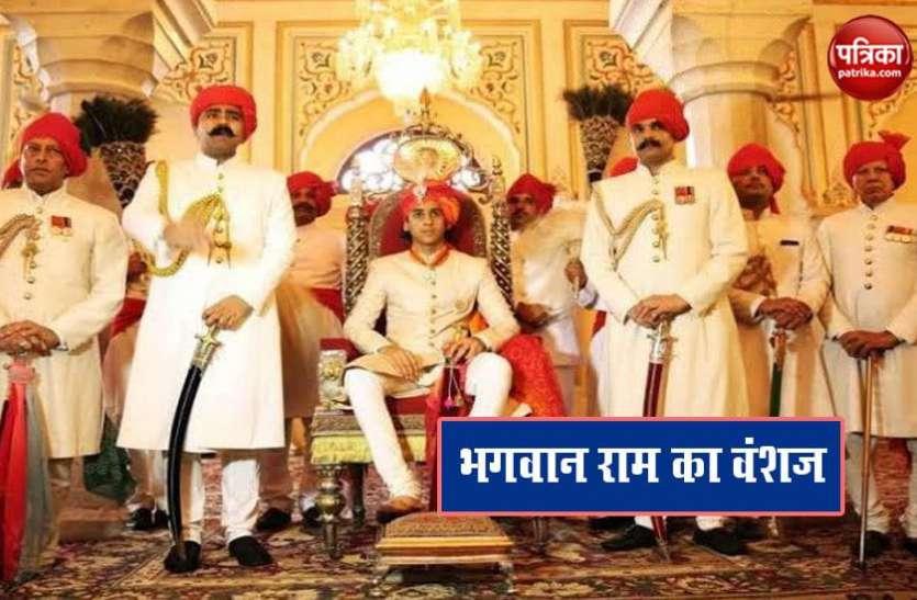 21 साल के ये राजकुमार खुद को मानते है भगवान राम के वंशज, 20 हजार करोड़ के है मालिक
