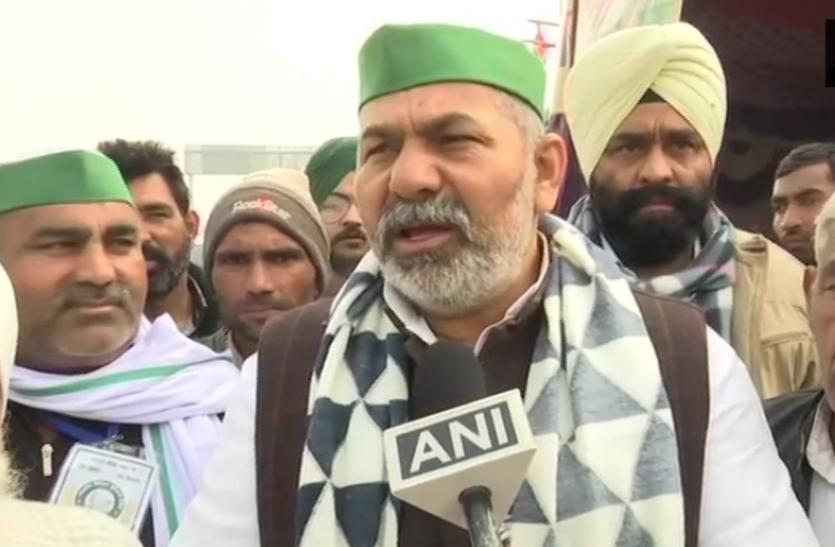Farmer Protest : राकेश टिकैत बोले - अब किसान अंदोलन लंबा चलेगा