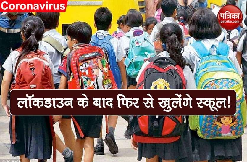 स्कूलों में लौटेगी रौनक: 18 को खुलेंगे जोधपुर के 14 सौ स्कूल, पढऩे आएंगे 4 लाख से अधिक विद्यार्थी