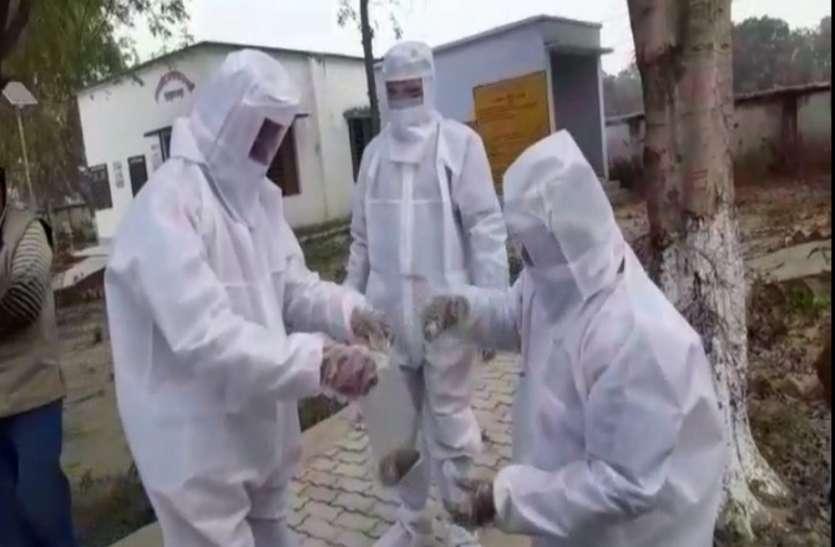 अयोध्या में बर्ड फ्लू की आशंका पर हड़कंप