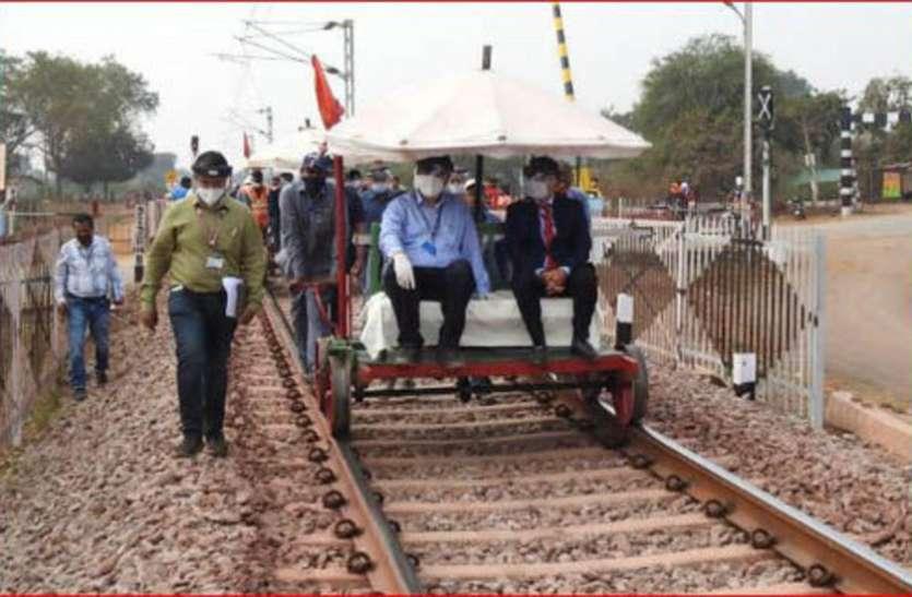 SECR जीएम ने किया रायपुर रेल मंडल का वार्षिक निरीक्षण, रेलवे क्वार्टर, ओपन जिम का किया शुभारंभ