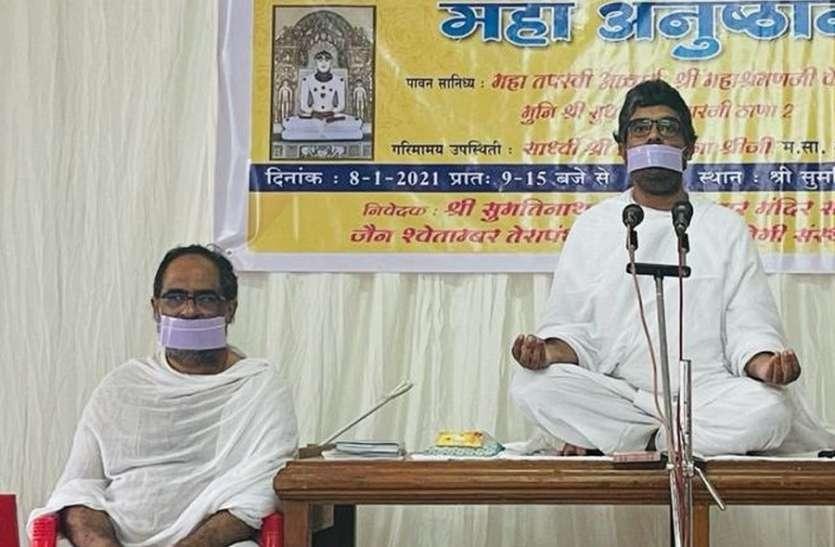 भगवान पाश्र्वनाथ के नाम से आत्मशक्ति का जागरण: मुनि सुधाकर