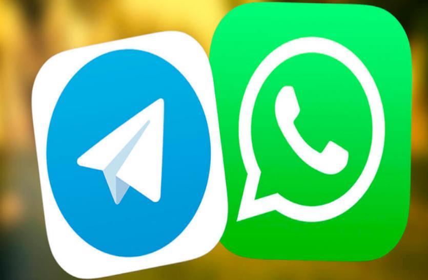 WhatsApp पर भारी पड़ सकते हैं Telegram के ये गजब के फीचर्स, यहां जानें पूरी डिटेल